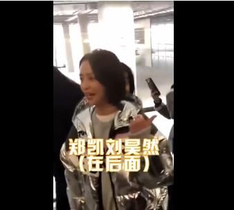 佟丽娅(图片来源:微博视频截图)