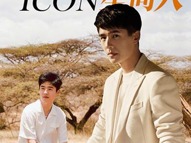 刘昊然 | 你是谁的白衣少年