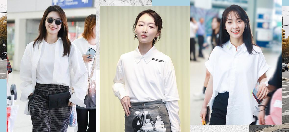 这个秋天,江疏影教你玩转白衬衫穿法!