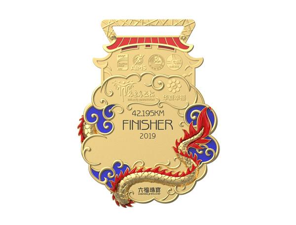 2019华夏幸福北京马拉松镶足金金章完赛奖牌(图片来源于品牌)
