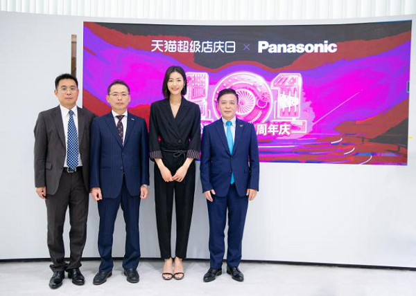Panasonic Center松下杭州西湖旗舰店合影