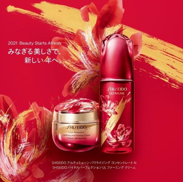 图片来源:ins@shiseido_japan