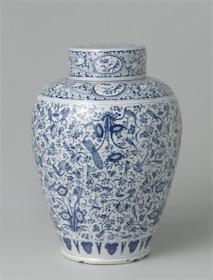 藏品:标志性代尔夫特蓝陶花瓶 (De Drie Posteleyne Astonne, c. 1695 - c. 1700)