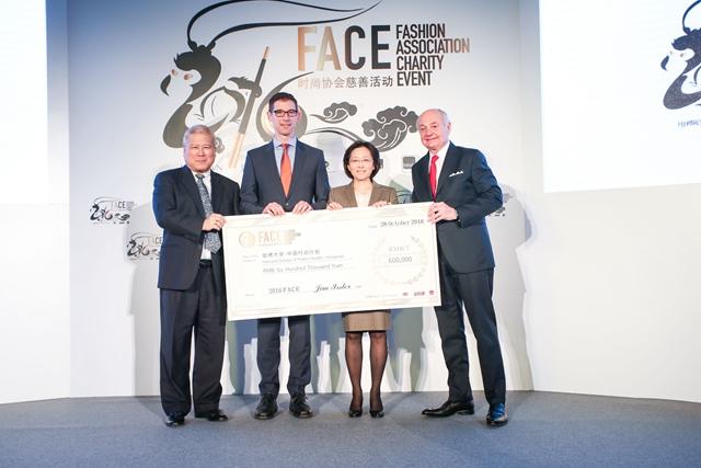 2016达芙妮携手FACE时尚协会慈善活动