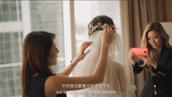 3年20多个国家 她用美图T9记录100对新人的爱情